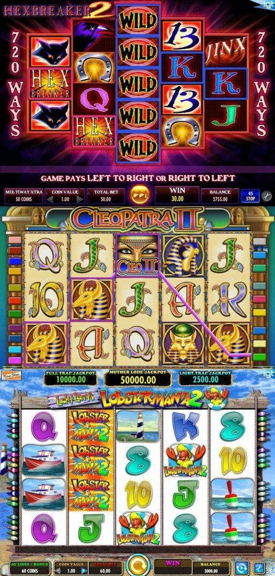 Игровые автоматы с большой отдачей бесплатно новогодние игровые автоматы