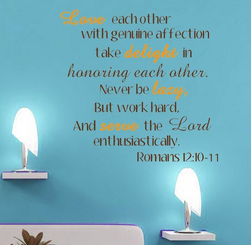 Romans 12 2 Vinyl Wall Decal 1 Do Not Conform To The Patterns Of This World Bible Verse Religious Church Teen Wall Decal Removable Vinyl Wording Rom12v2 0001