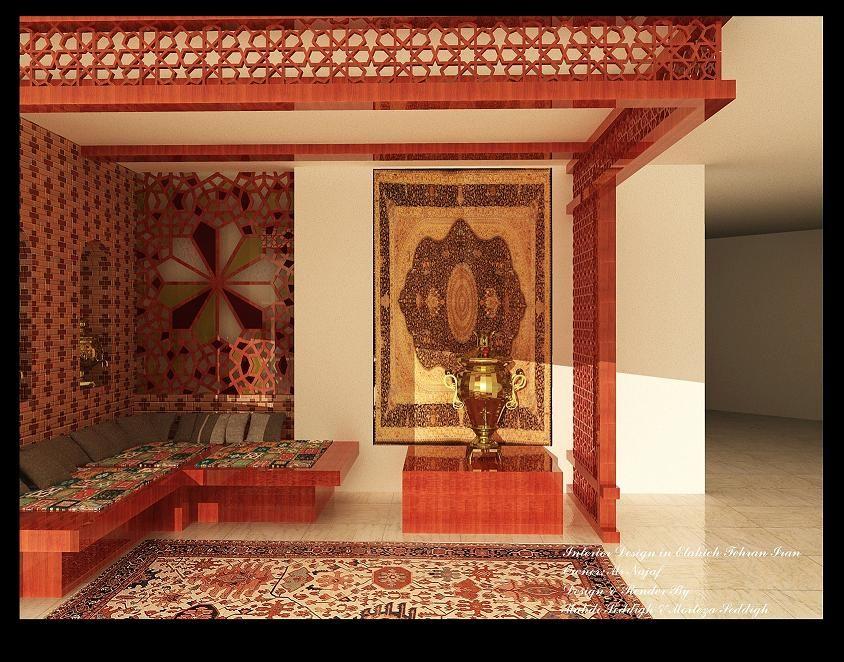 Persian Archetect Interiors Images