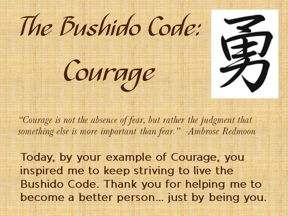 The Bushido Code  Courage  Shosan     Martial