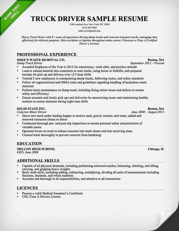 Truck Driver\/Trucking Resume Template For Free Download Free - tow truck driver resume