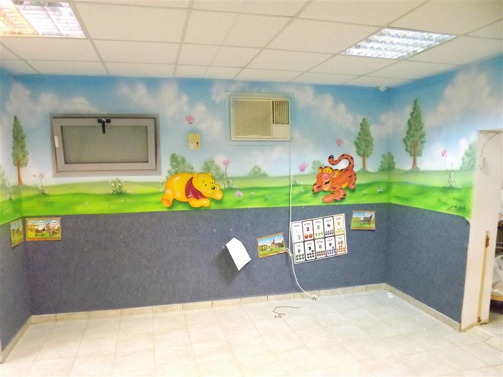kindergarten muralsfor more visit wwwitzikartbiz Kindergarten