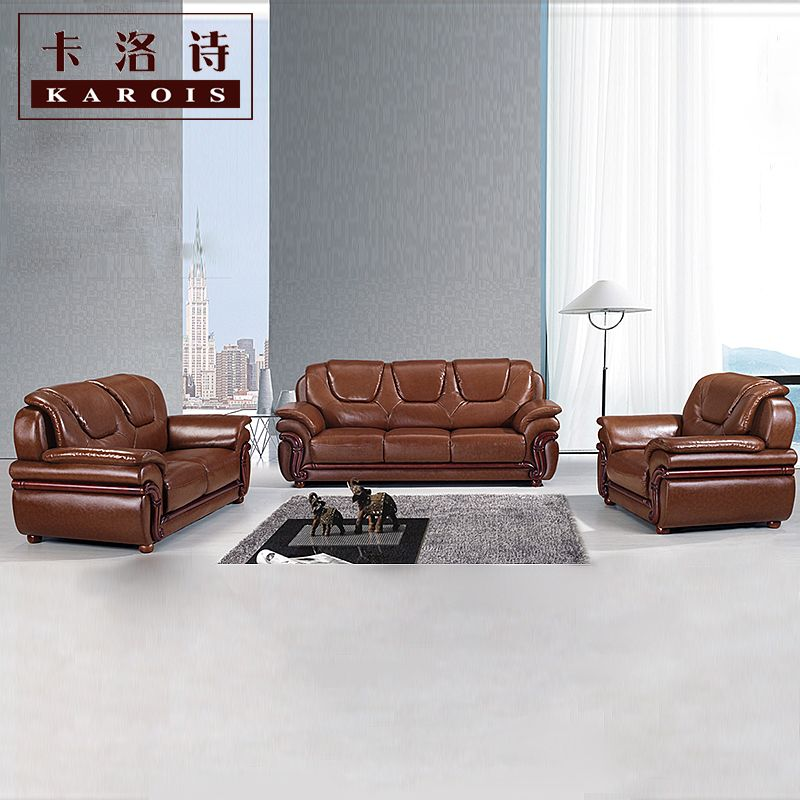 Karois Leather Sofa Set Wholesale Export Furniture A106 Home