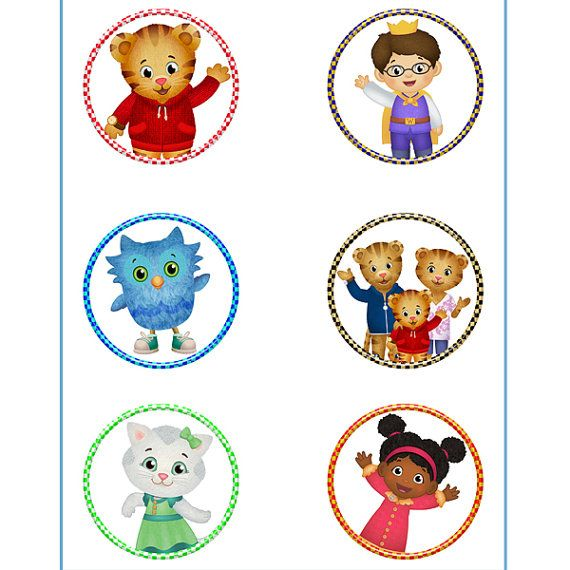 INSTANT DOWNLOAD Daniel Tigeru0027s Neighborhood - (3 inch) - for - new daniel tiger coloring pages to print