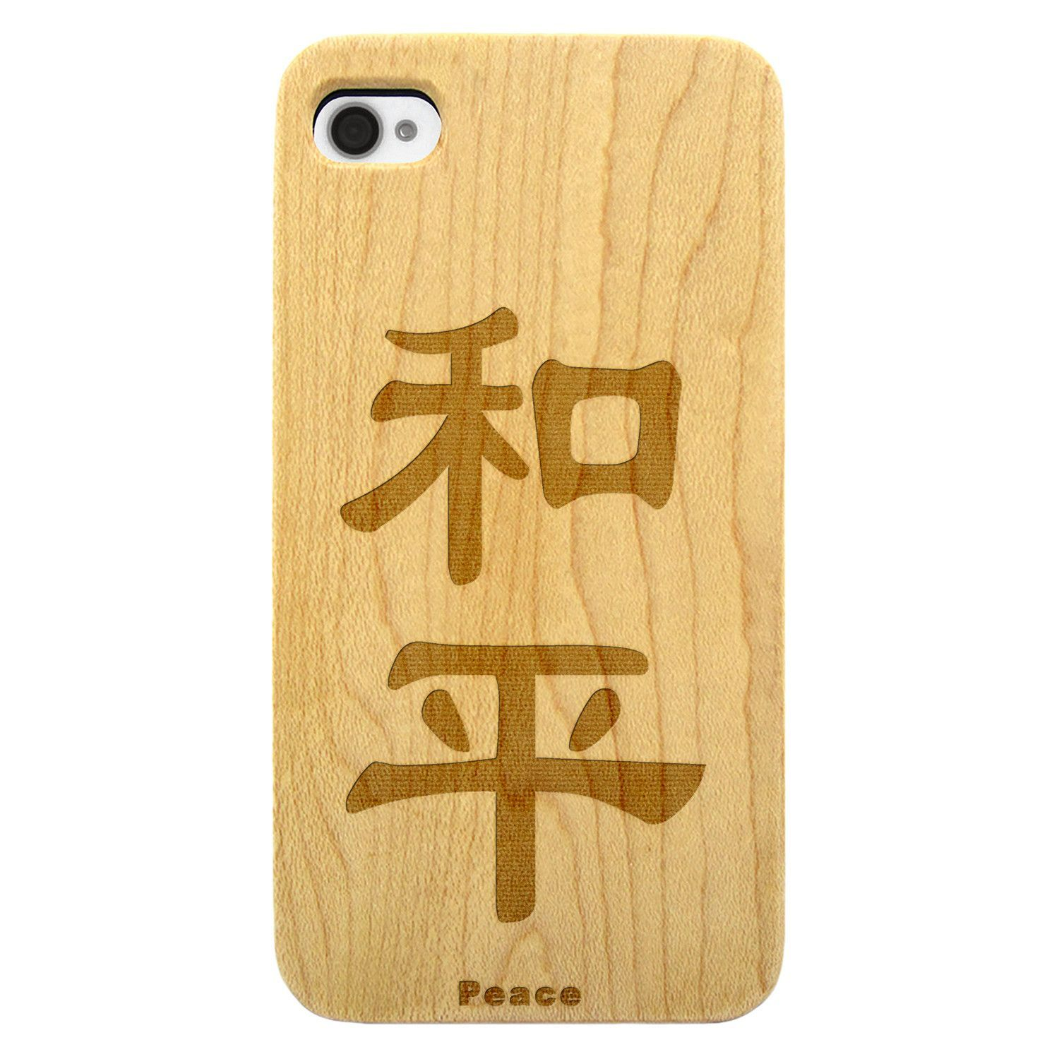 Quote Chinese Character Peace Chinese Characters And Products