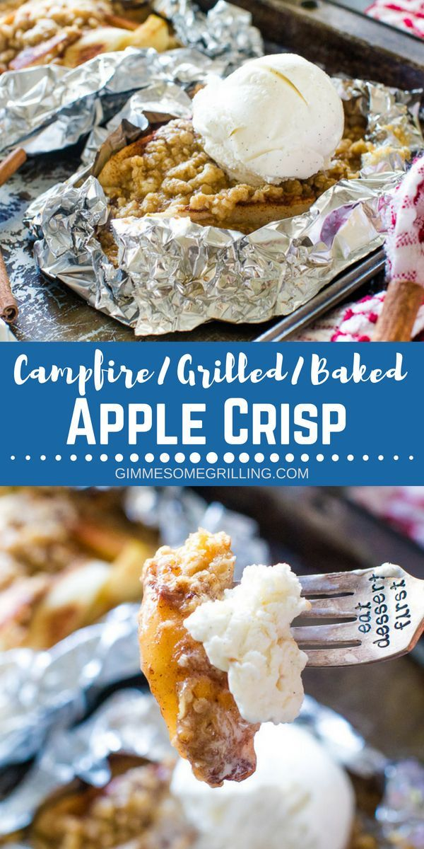 These delicious foil packets stuffed with your favorite apple crisp are perfect for making on the grill, over the campfire or in your oven! Tender, juicy apples topped with an oatmeal streusel makes a perfect apple crisp. Don't forget the ice cream on top of your Campfire Apple Crisp Foil Packets! #gimmesomegrilling #apple #dessert #applecrisp #foilpack #foilpackets #grill #grilled #grilling #campfire #recipe #easydessert #easyrecipe via @gimmesomegrilling #grilleddesserts