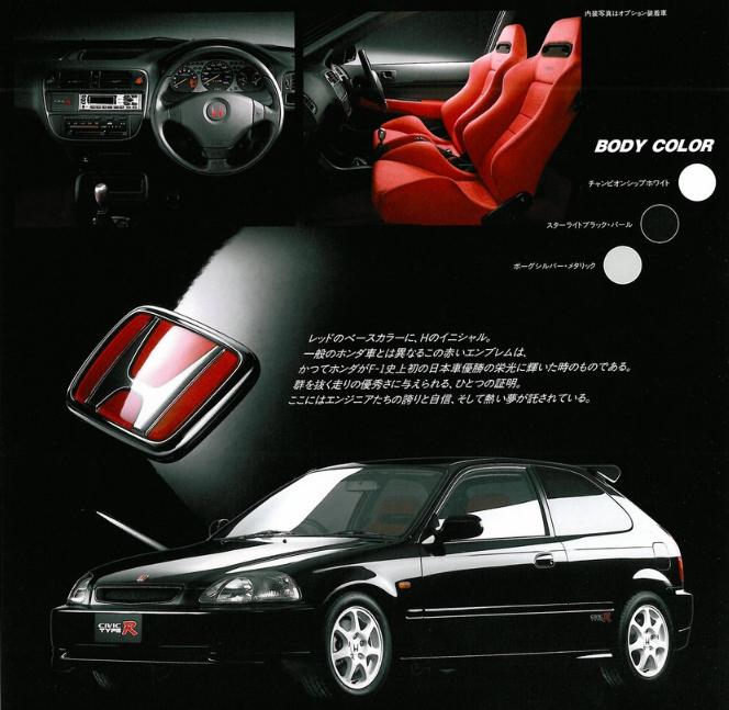 97 Honda civic type R - original Honda brochure