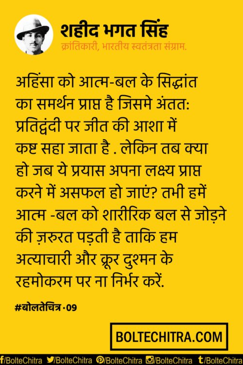 pustak mela essay in hindi language Hindi, essay, event,  our mission is to provide an online platform to help students to share essays in hindi language this website includes study notes, research.