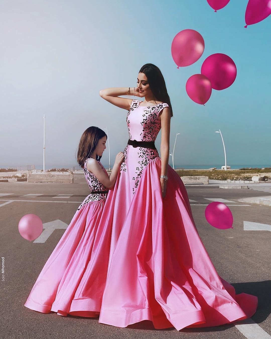 Pin de maricarmen fernandez en Vestidos igual | Pinterest | Hijos ...