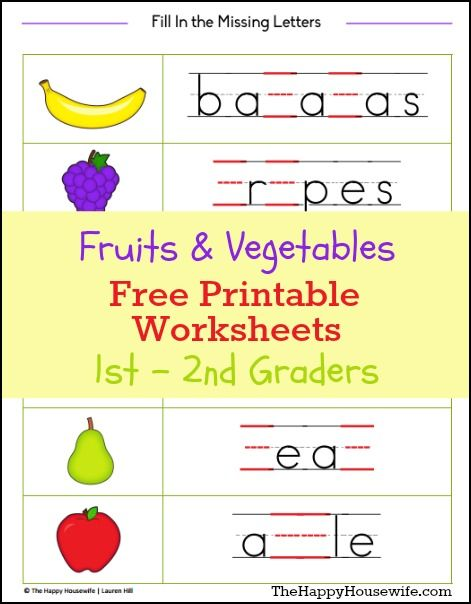 Fruits And Vegetables Worksheets Free Printables The Happy Housewife Home Schooling Free Printable Worksheets Kindergarten Worksheets Printable Kindergarten Worksheets Preschool fruits and vegetables worksheets