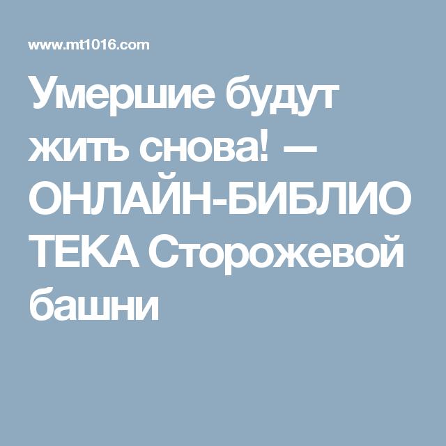 alternativaeditor скачать на русском для танки онлайн библиотека