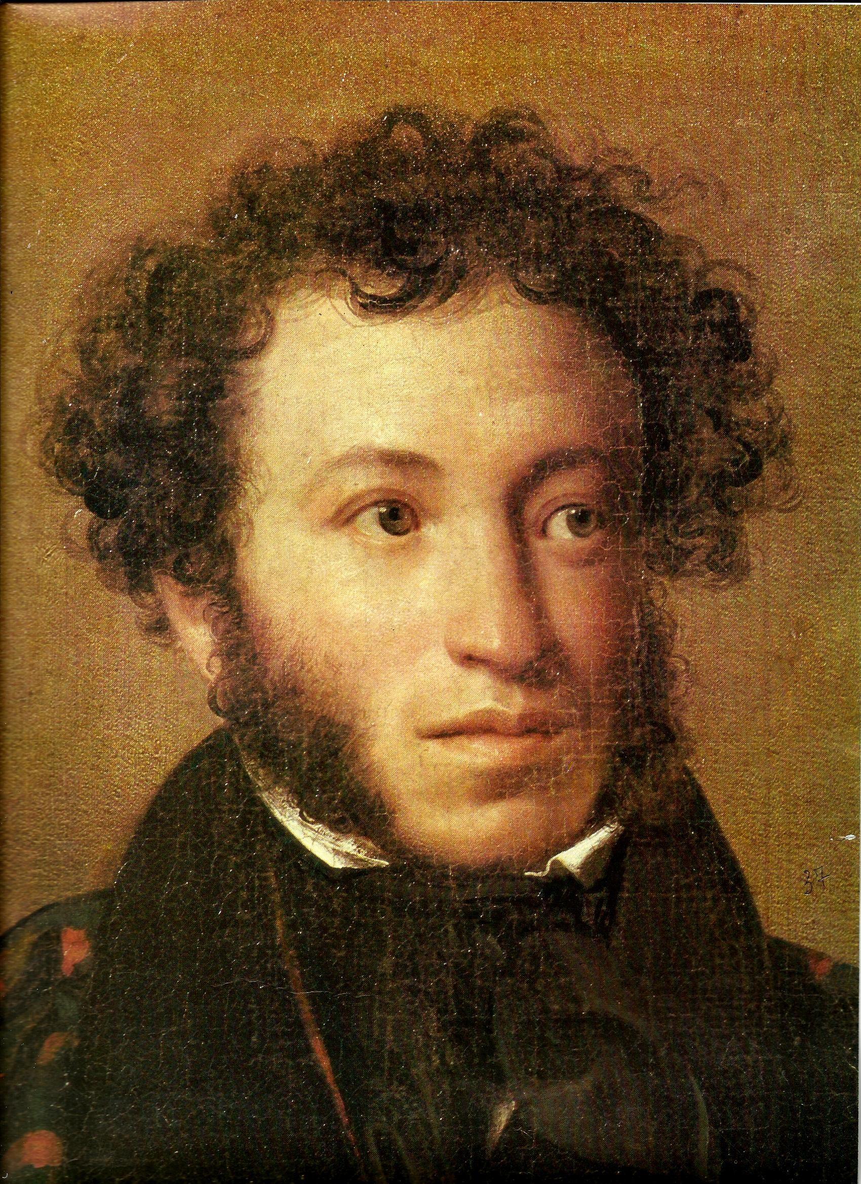 фото пушкин а.с.