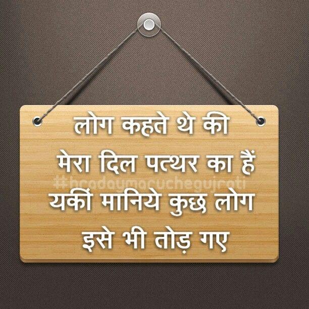 Hindi Dhamaka.