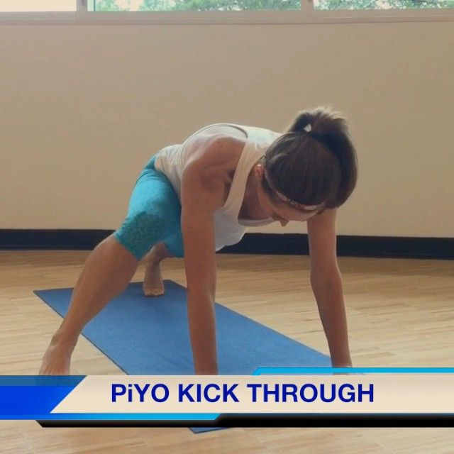 PiYO Kick Through  This exercise builds core, glute and shoulder strength.  CLICK Image for video.