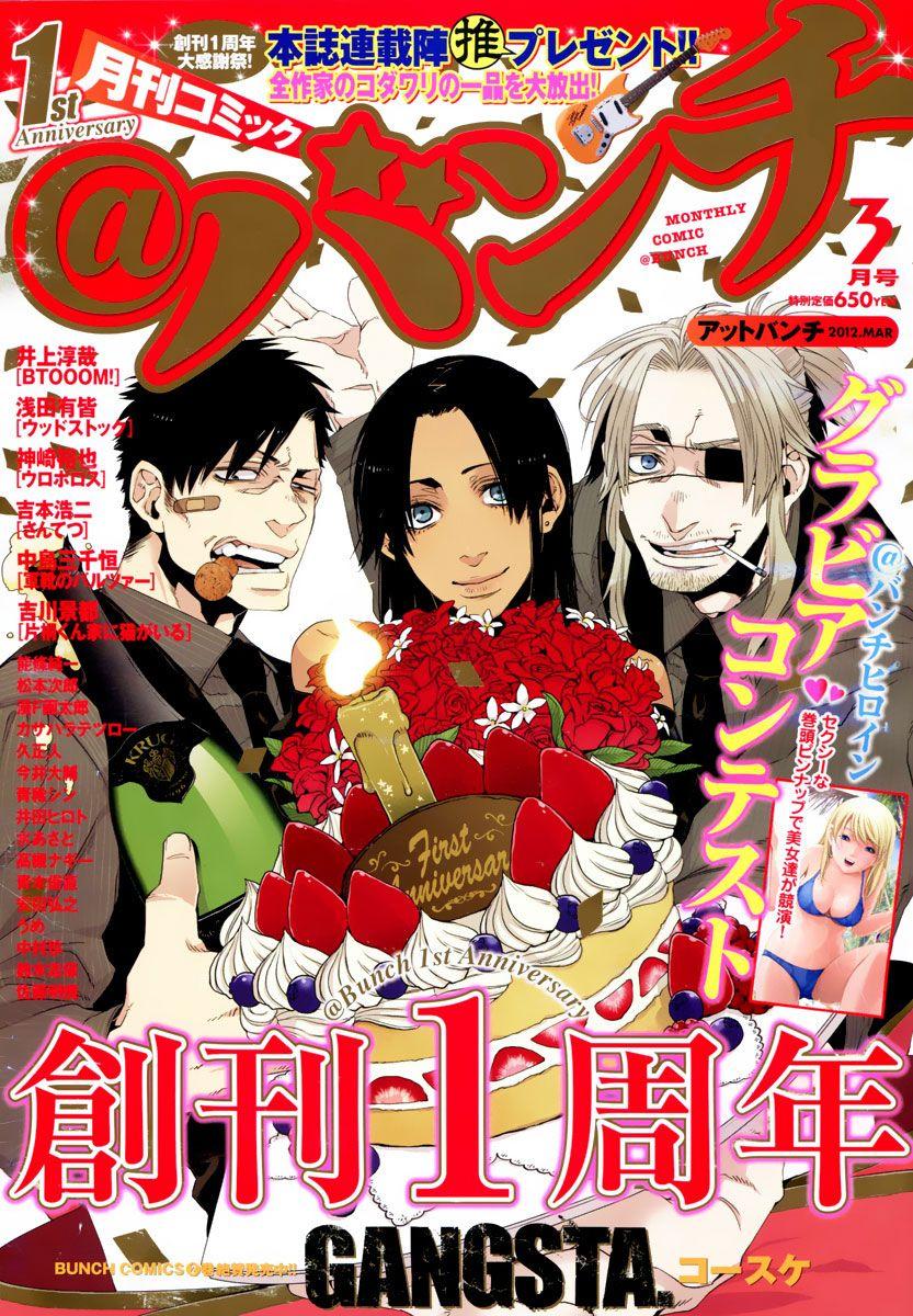 Tags Magazine Cover Scan Manga Cover Magazine Source Bangs