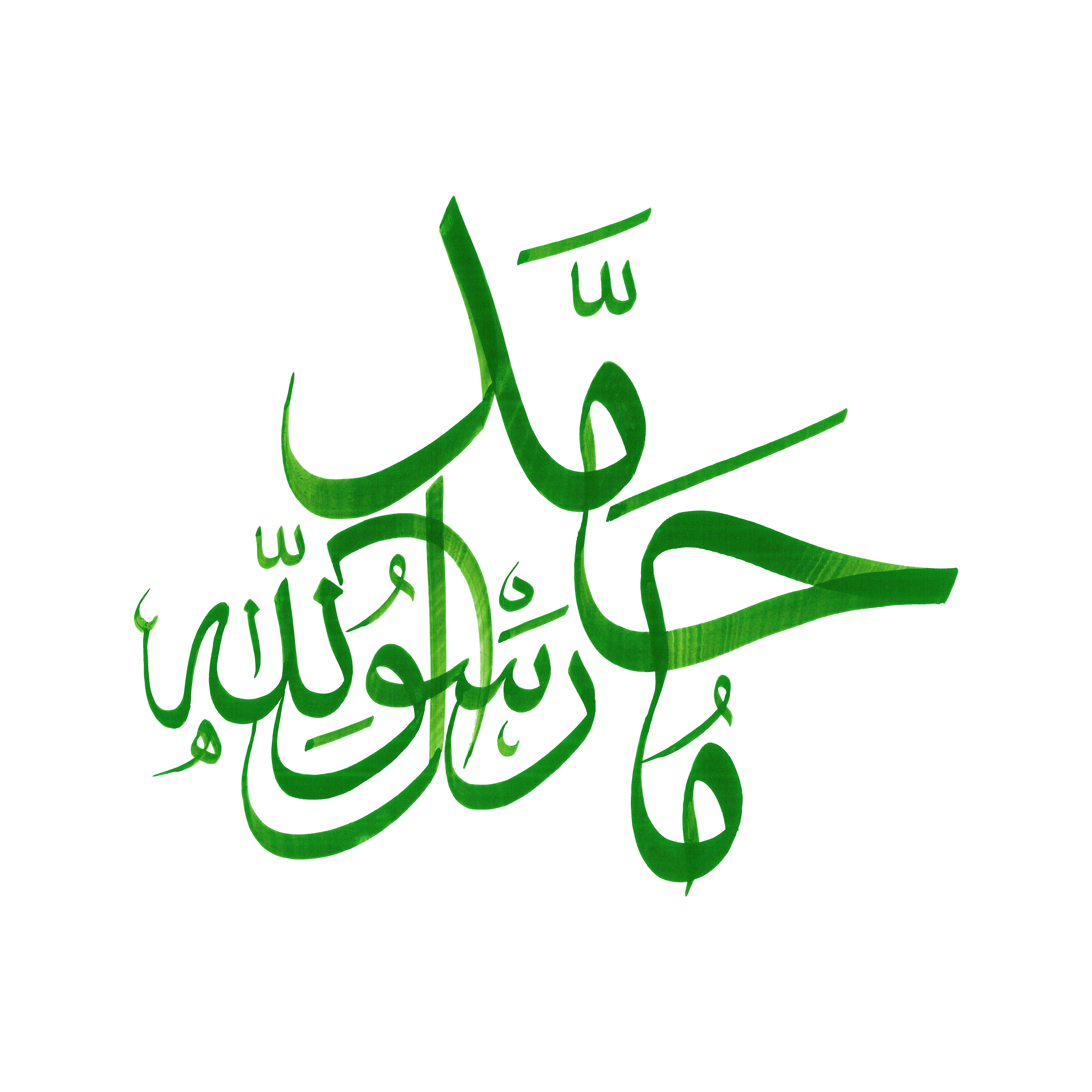 Pin By Alsadr On Calligraphy In 2020 Arabic Calligraphy Calligraphy Allah