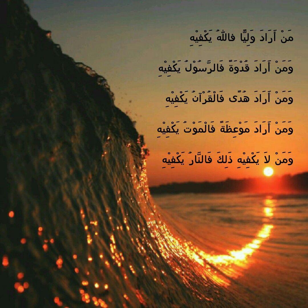 Pin oleh asya Nabilah di Islam Fotografi alam, Matahari