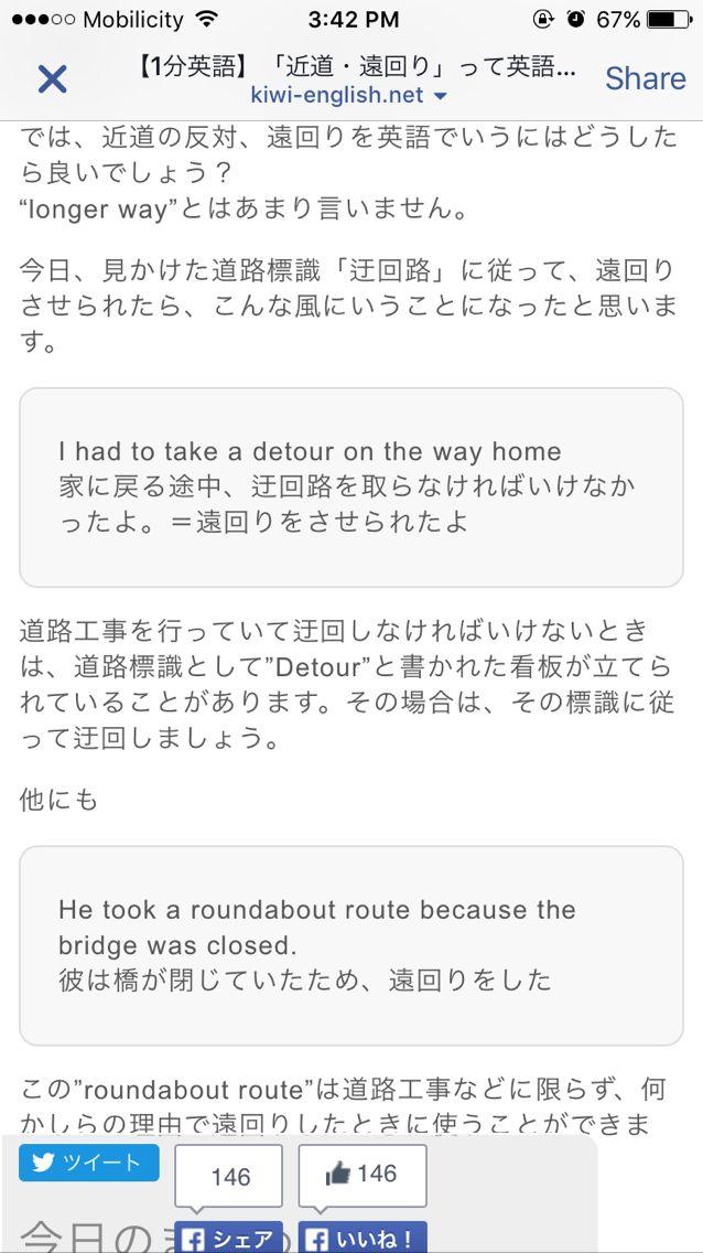 英語 おしゃれまとめの人気アイデア Pinterest Aya 英語