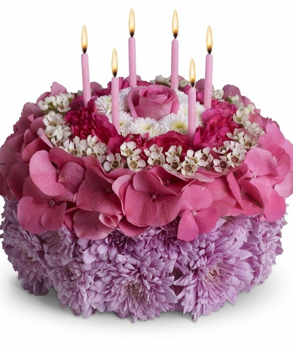 Top 25 Most Beautiful Smash Cakes Happy birthday flower