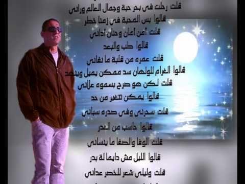 قصائد قصيده اشعار شعراء Shuaraa قالووا مازن دحلان Ala