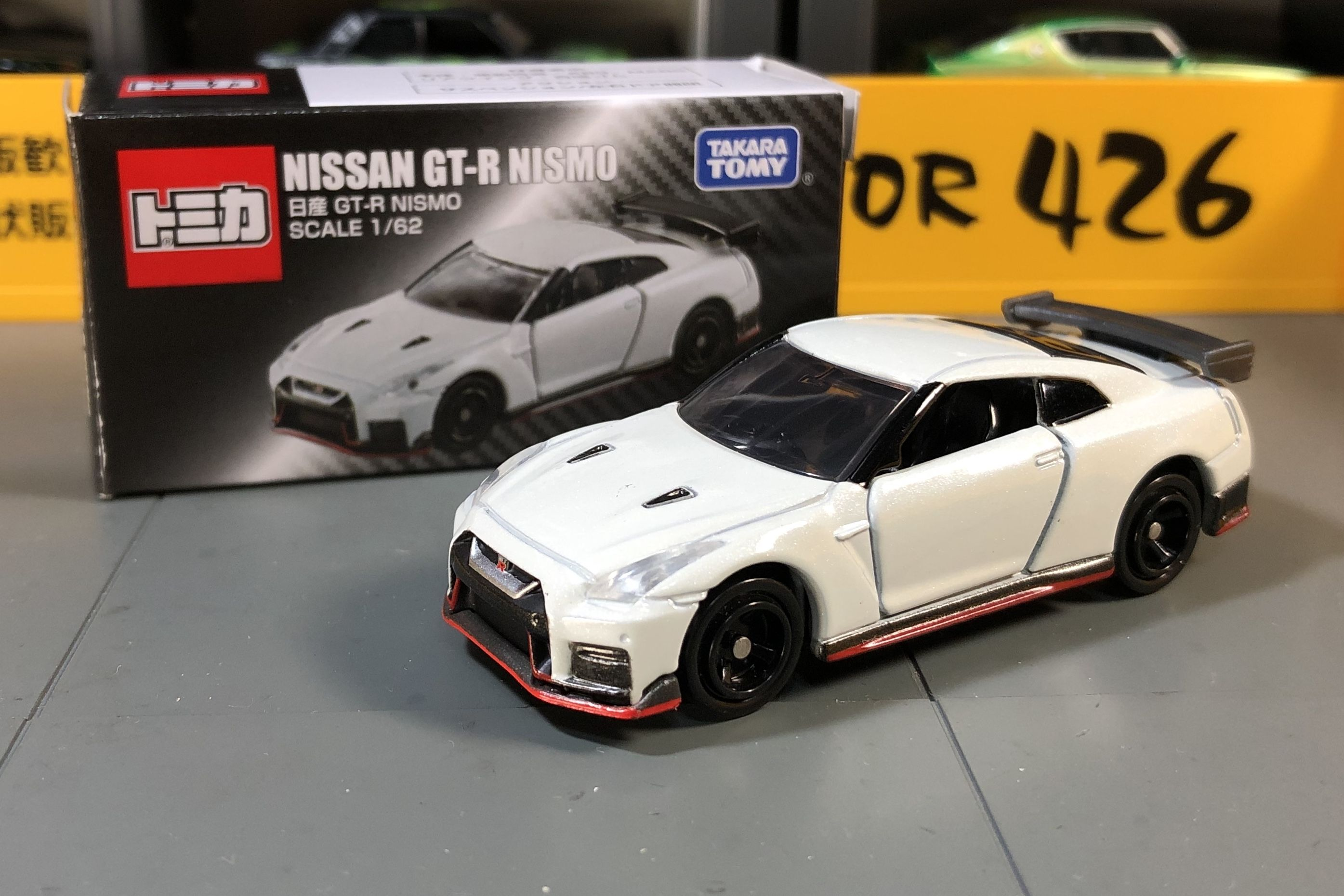 Flash Feature Tomica Nissan Gtr Nismo Lottery Car Youtube Nissan Gtr Nismo Nissan Gtr Gtr Nismo