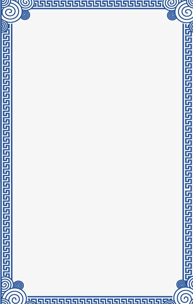 Chinese Style Box Chinese Clipart Chinese Border Bottom Frame Png Transparent Clipart Image And Psd File For Free Download Borders For Paper Page Borders Design Colorful Borders Design