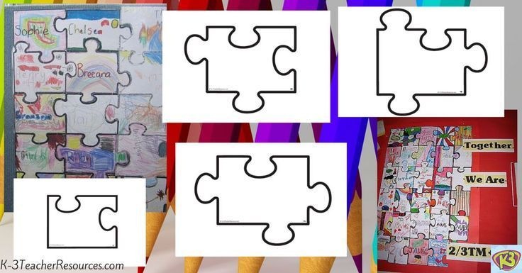 Blank puzzle template  individual pieces in A4 format yield a complete puzzle  Blank puzzle template  individual pieces in A4 format yield a complete puzzle