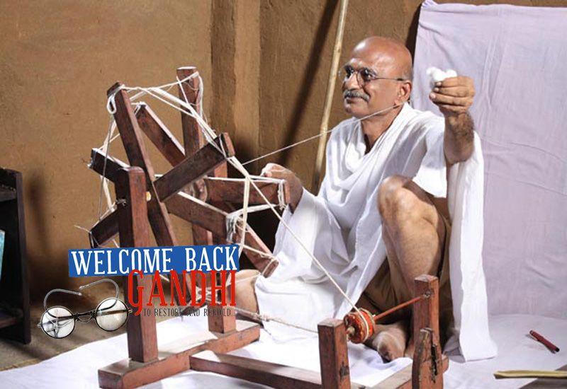 Mahatma Gandhi Spinning Yarn In Chakra Gandhi Mahatma