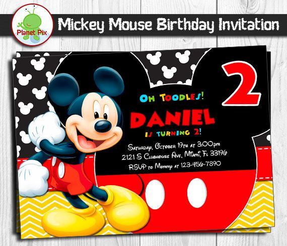 Mickey Mouse Birthday Invitation Mickey Mouse Clubhouse Party