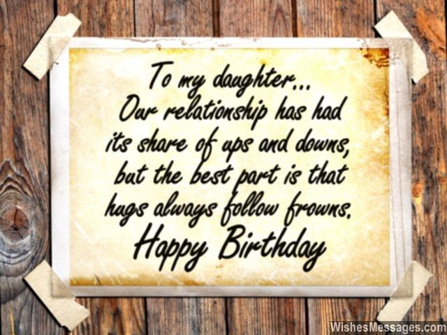 Birthday wishes for daughter quotes and messages birthday birthday wishes for daughter quotes and messages bookmarktalkfo Images