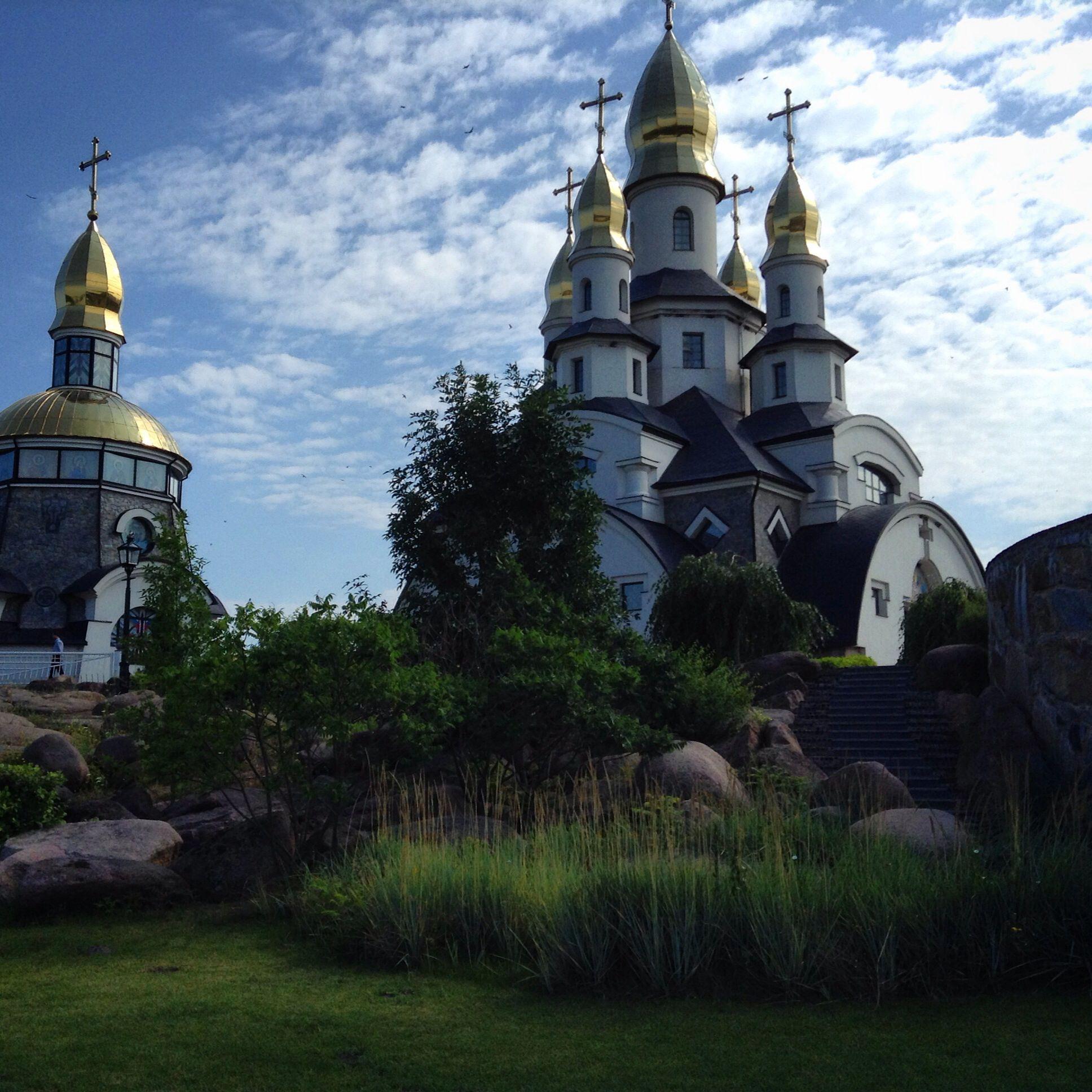 Ukraine is beautiful