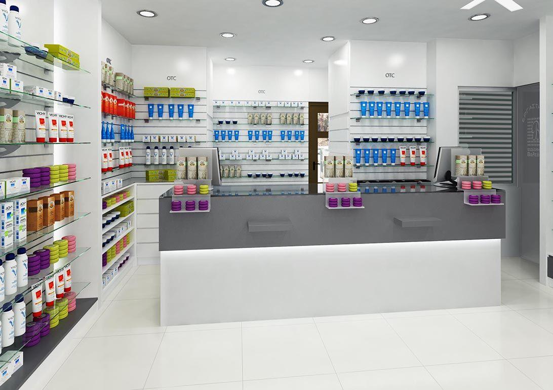 Φαρμακείο Βαλτάς Μιχάλης (Μυτιλήνη)