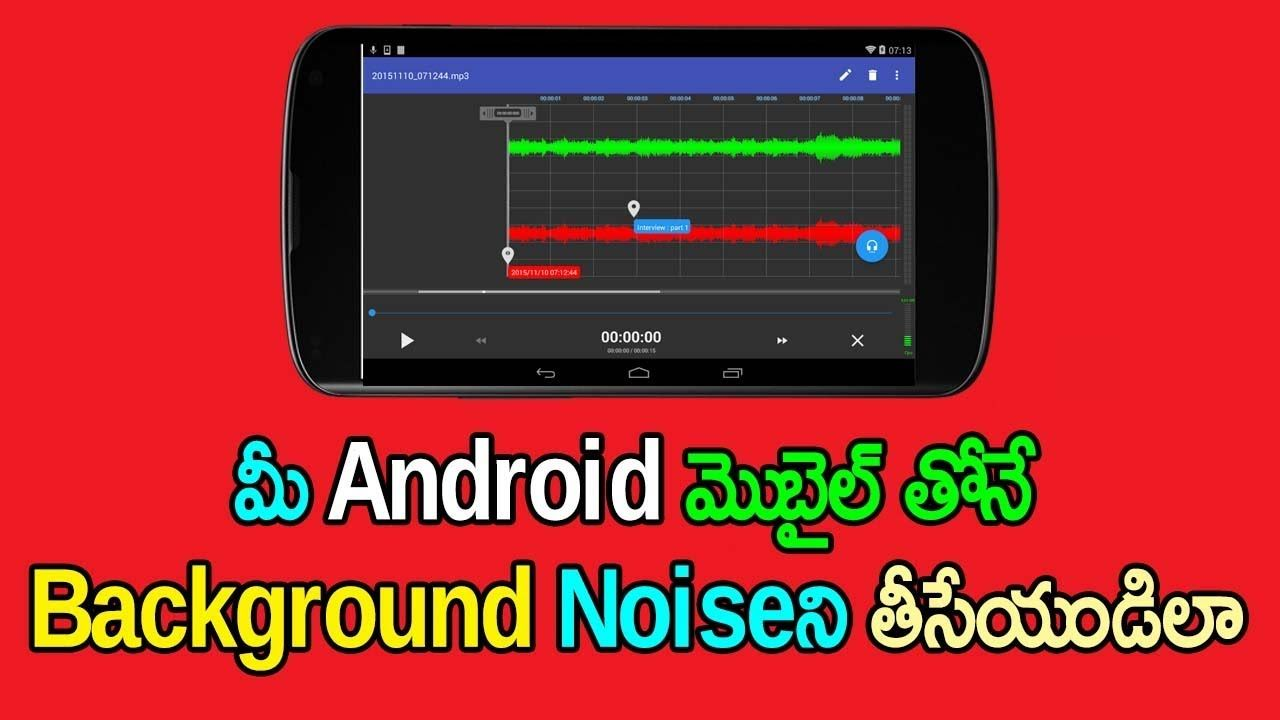 How to Remove Background Noise On Android Mobile In Audacity
