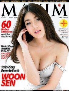 วุ้นเส้น วิริฒิพา ภักดีประสงค์ ดาราสาวสวย มากความสามารถ ถ่ายแบบสวยๆเซ็กซี่ๆ กับนิตยสาร MAXIM ซึ่งเป็น MAGAZINE ที่นำความ sexy ของสาวๆ เหล่า Celebrity มาให้เราชื่นชมกัน คราวนี้ก็เป็นคราวของ วุ้นเส้น วิริฒิพา ภักดีประสงค์ …