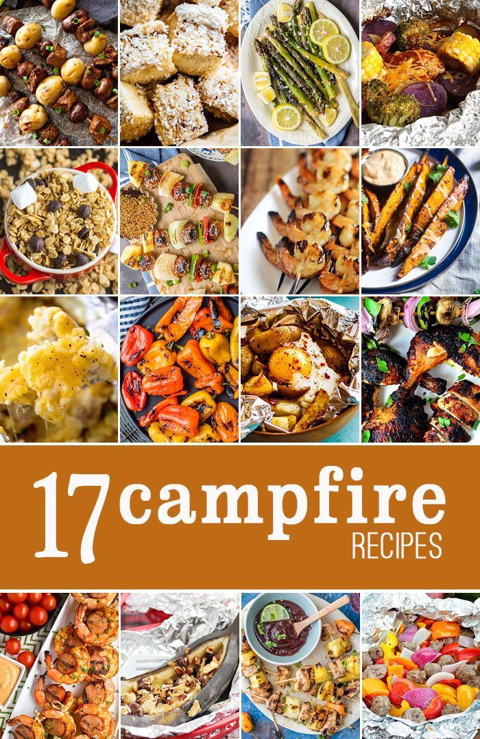 17 EASY CAMPFIRE RECIPES! All the camping recipes you need to make your family happy while on a camping trip! Appetizers, main courses, and of course desserts!
