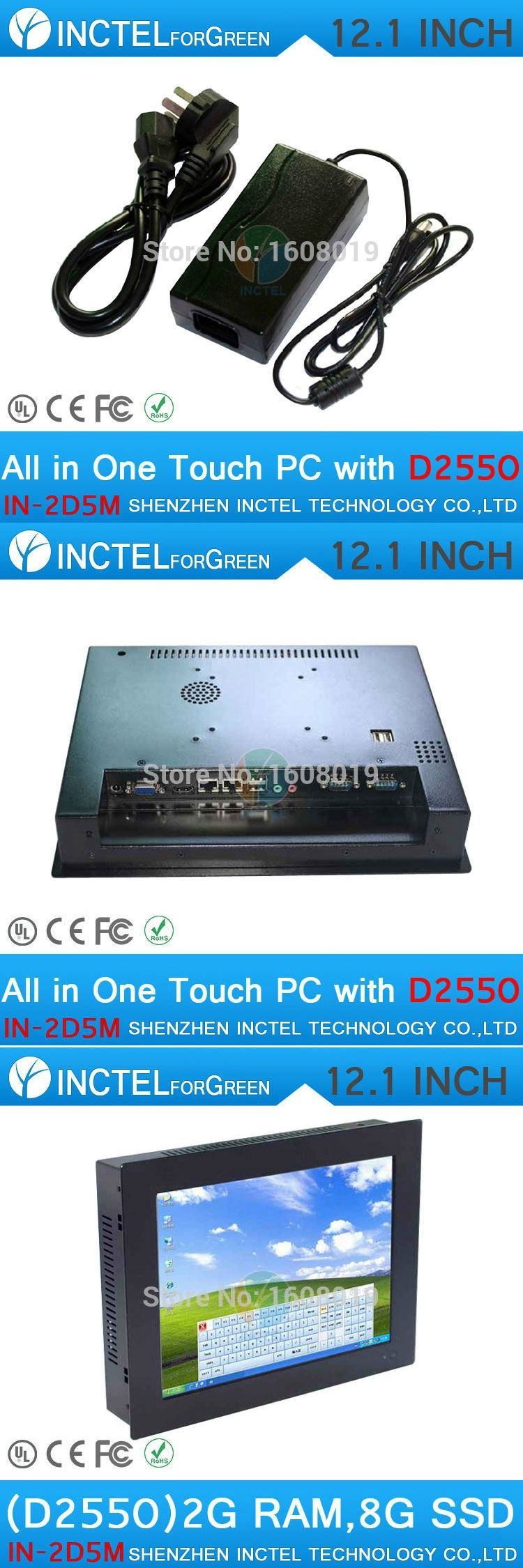 12 Inch Industrial PC Computer Five wire Gtouch TouchScreen PCs ...