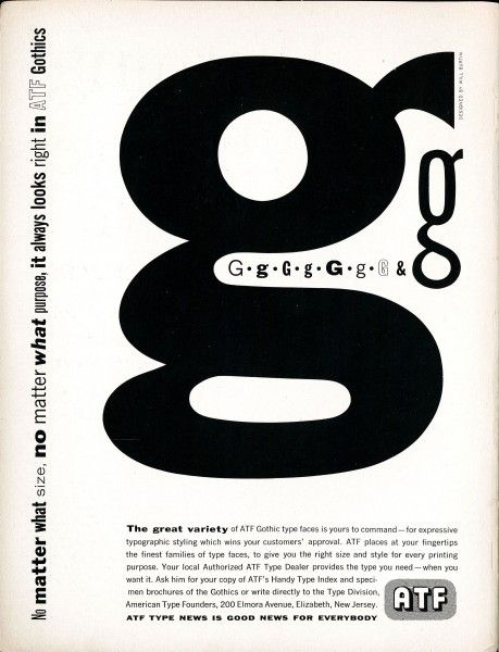 VintageFont_1958_SEPT-OCT_5 http://www.printmag.com/typography/vintage-fonts-35-adverts-from-the-past/ #IA43038
