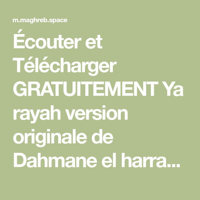 DAHMANE EL HARRACH TÉLÉCHARGER