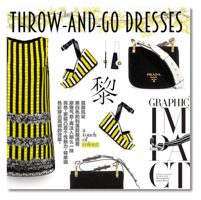 """""""Graphic impact"""" by ekaterina-uglyanitsa ❤ liked on Polyvore featuring Just Cavalli, Prada, Anna Sui, Tory Burch and easypeasy"""