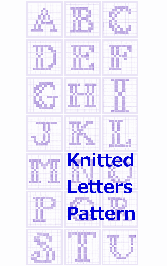 Knit quotes if you want! Simple pattern of alphabet! | Baby knits ...