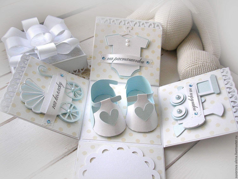 Сделать открытку с рождением ребенка