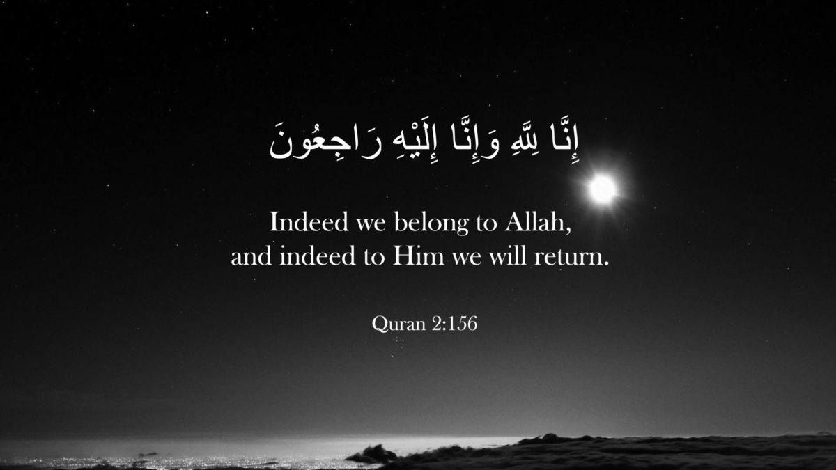 Allah Quotes 50 Best Allah Quotes And Sayings With Images  Allah Quotes Allah .