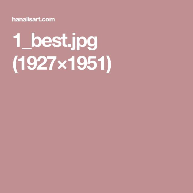 1_best.jpg (1927×1951)