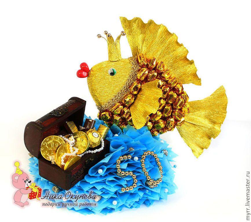 малышка поздравление на свадьбу с подарком рыбок них является
