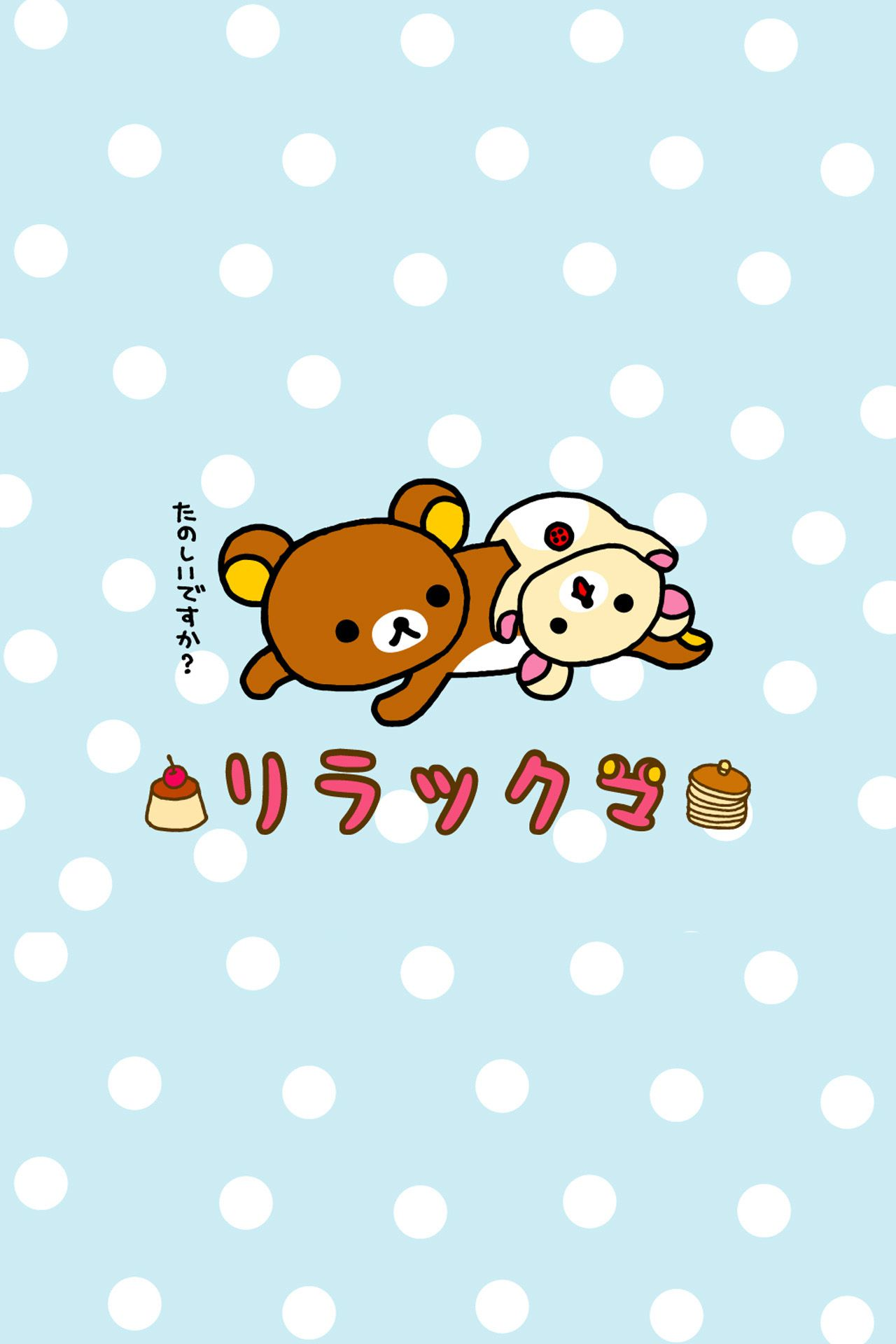 Rilakkuma iphone wallpaper tumblr - Rilakkuma Wallpapers Free For Iphone And Galaxy From Lollimobile