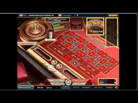 Игровой автомат blood suckers на redpingwin играть