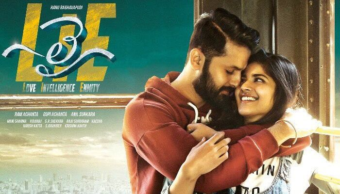 Lie Review Lie Rating Lie Movie Review Telugu Movie Review