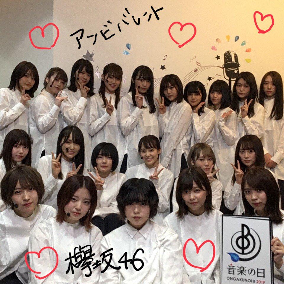 Pin On 欅坂46