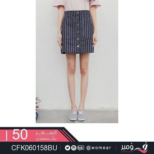 تنورة ستايل كاجوال تنانير نسائيه ازياء بنات تنوره بنات الجامعة Fashion Skirts