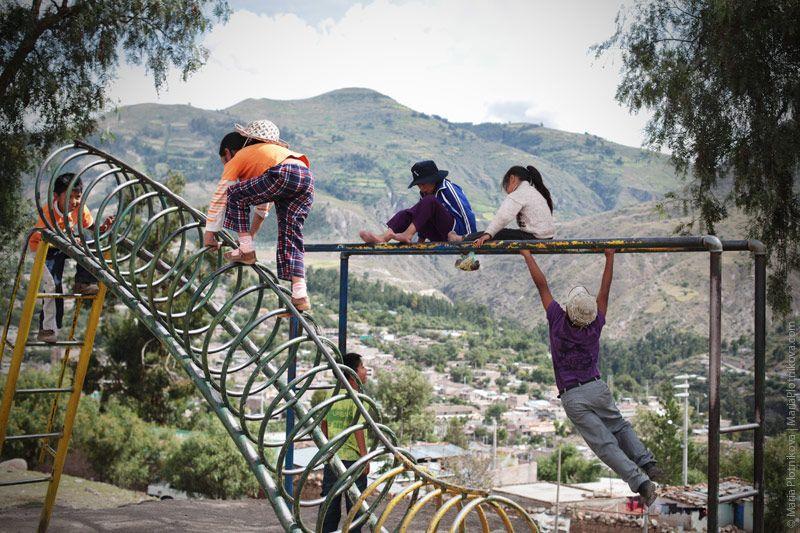 2012, Ayacucho
